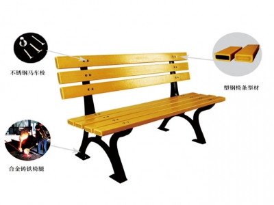 BFL-9001 休闲椅