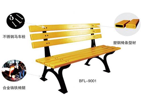滨州休闲椅