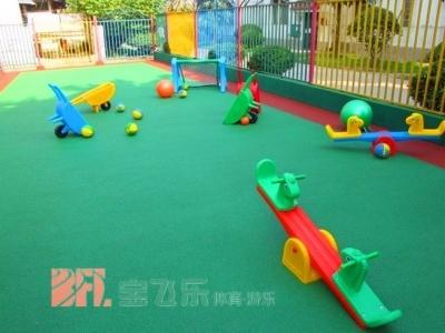 塑胶幼儿园场地
